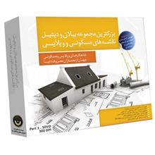Donyaye Narmafzar Sina Collection Of Plan And Details Multimedia Training