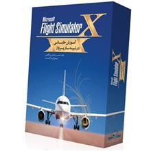 Donyaye Narmafzar Sina Flight Simulator Multimedia Training