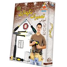 Donyaye Narmafzar Sina Home Repairs Multimedia Training