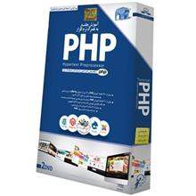 Donyaye Narmafzar Sina PHP Multimedia Training