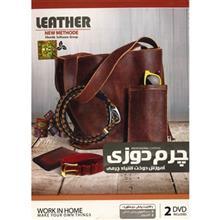 Houda Leather Multimedia Training