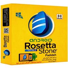 Android Rosetta Stone Language Learning