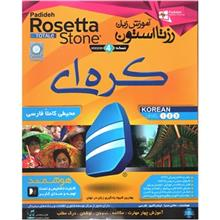 Padideh Rosetta Stone Korean Language Learning