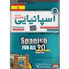 Pana Spanish For All Language Learning