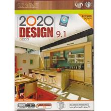Pana 2020 Design 9.1 Software Computer