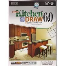Pana Kitchen Draw 0.6 Software Computer