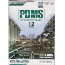 Pana PDMS Software Computer
