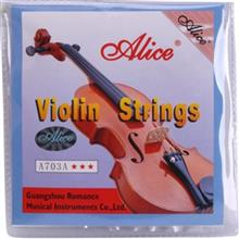 Alice A703 Violin String