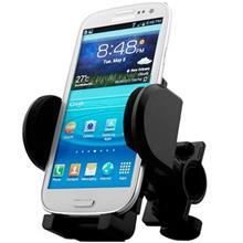 Naztech N2200 Phone Holder