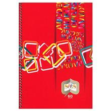 Afra 2-Line 60 Sheets Coiled Notebook Type 6 Pack Of 5