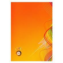 دفتر افرا 60 برگ کاور دار طرح 10 بسته 5 تایی