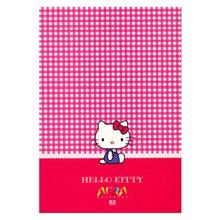 Afra Hello Kitty2 80 Sheets Notebook