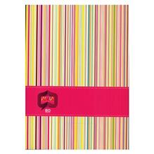 Afra 80 Sheets Notebook with Cover Type 11