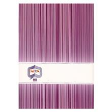 Afra 80 Sheets Notebook Type 12 Pack Of 2