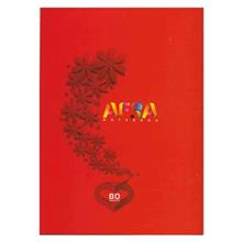 Afra 80 Sheets Notebook Type 5