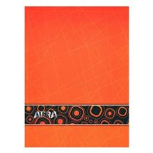 Afra 200 Sheets Box File Notebook Type 6