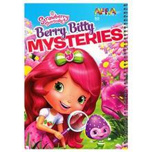 دفتر نقاشی 50 برگ  افرا طرح Berry Bitty Mysteries جلد شومیز