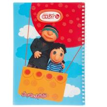 AzadehKolahghermezi and Pesarkhaleh Series Design 60 Sheets Homework Notebook