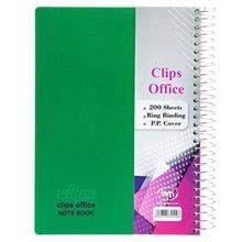 دفتر 200 برگ کليپس طرح ساده جلد طلقي