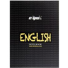دفتر زبان 50 برگ کليپس طرح F جلد شوميز