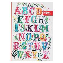 Clips Alphabet Garden Design 80 Sheets English Notebook