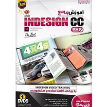 نرم افزار آموزش جامع Adobe Indesign CC نشر نوين پندار