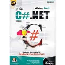 Novin Pendar Advanced C Hashtag .NET Learning Software