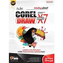 Novin Pendar Advanced Corel Draw X7 Learning Software