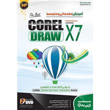 نرم افزار آموزش جامع مقدماتي و متوسط Corel Draw X7 نشر نوين پندار