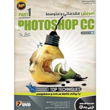 Novin Pendar Basic And Intermediate Photoshop CC Learning Software