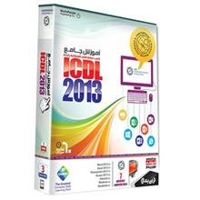 Novin Pendar ICDL 2013 Learning Software