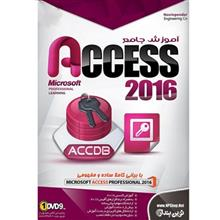 Novin PendarMicrosoft Access 2016 Learning Software