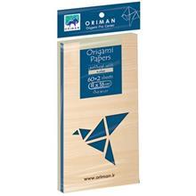 Origami Oriman Plain Dark Blue Origami Paper