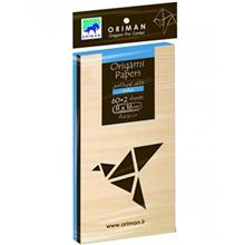 Origami Oriman Plain Dark Brown Origami Paper