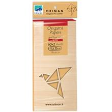 Origami Oriman Plain Gold Origami Paper