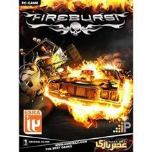 بازي کامپيوتري Fire Burst