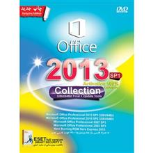 Office 2013 Collection