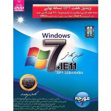Windows 7 Final 32 And 64 Bit With Software Collection