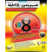 Windows 8.1 Driver Version 32 And 64 Bit