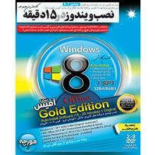 Windows 8.1 - Office Version