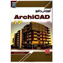 ComPrehensive Tutorial of Archicad 17