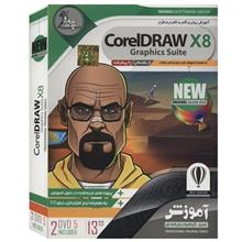 Padideh CorelDraw X8 2017 Multimedia Training