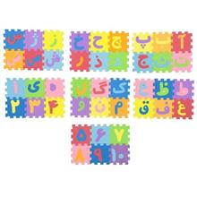 Pallas Letters And Numbers Farsi Educational Game