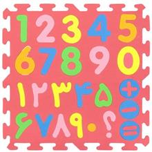 Pallas Numbers And Mathematical Symbols Educational Game