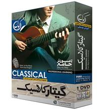 Pana Classical Guitar Training