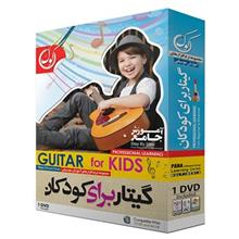 Pana Guitar Training For Kids