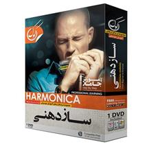 Pana Harmonica Training