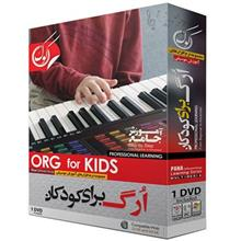 Pana Keyboards For Children Education