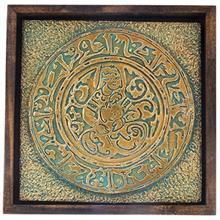 تابلو گالری آسوریک طرح تیموری