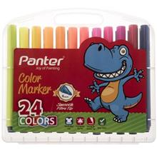 Panter 24 Color Painting Marker